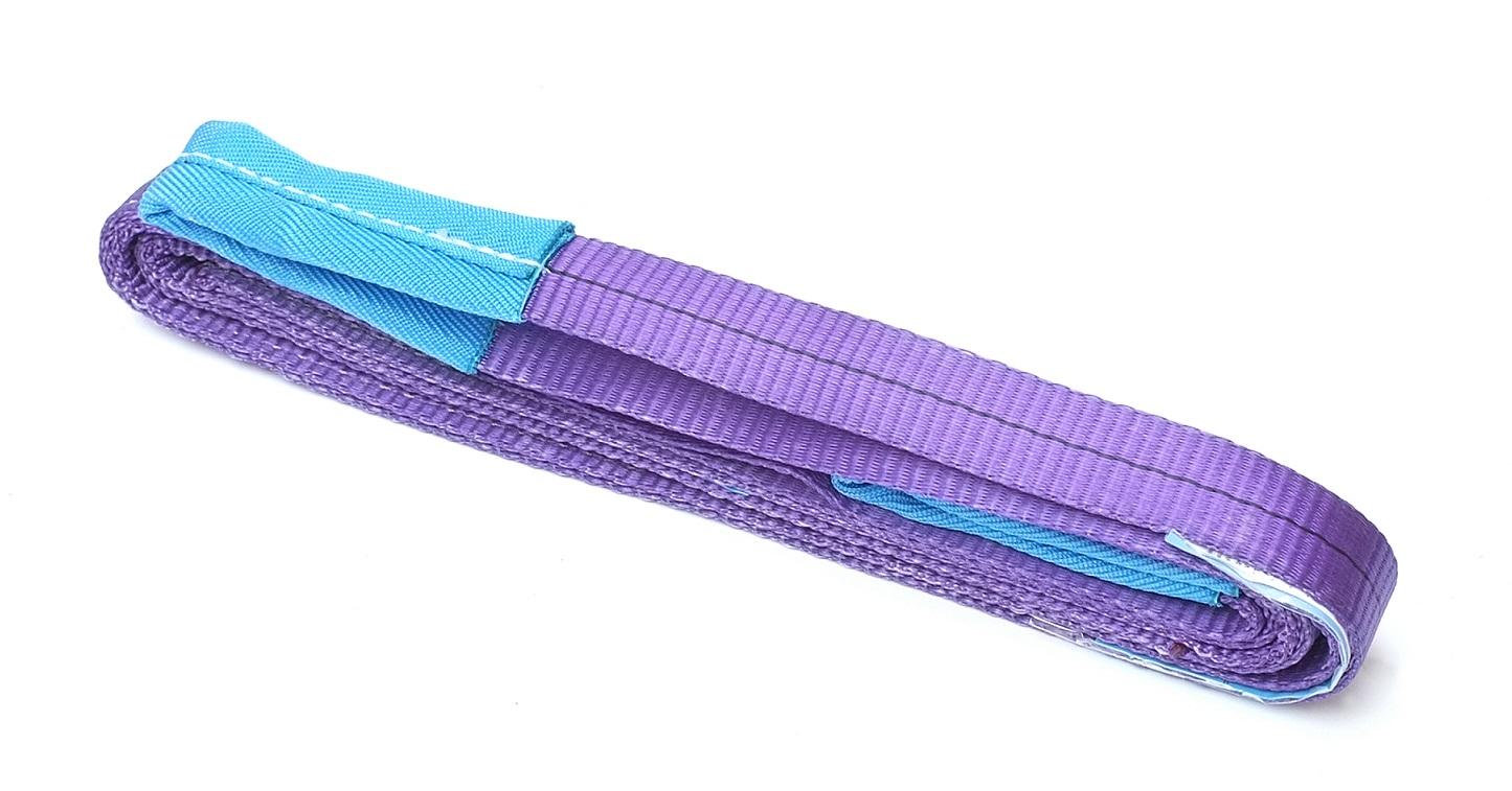 1-ton-flat-sling